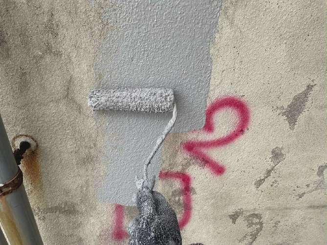 外壁_中塗り状況